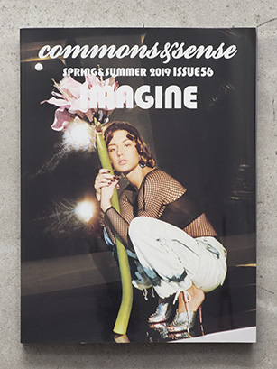 commons&sense ISSUE56